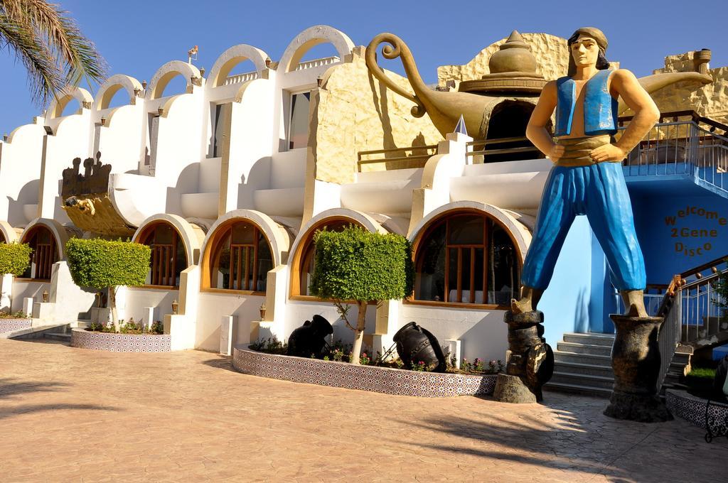 رحلات الغردقة فندق علاء الدين الغردقة 4 نجوم