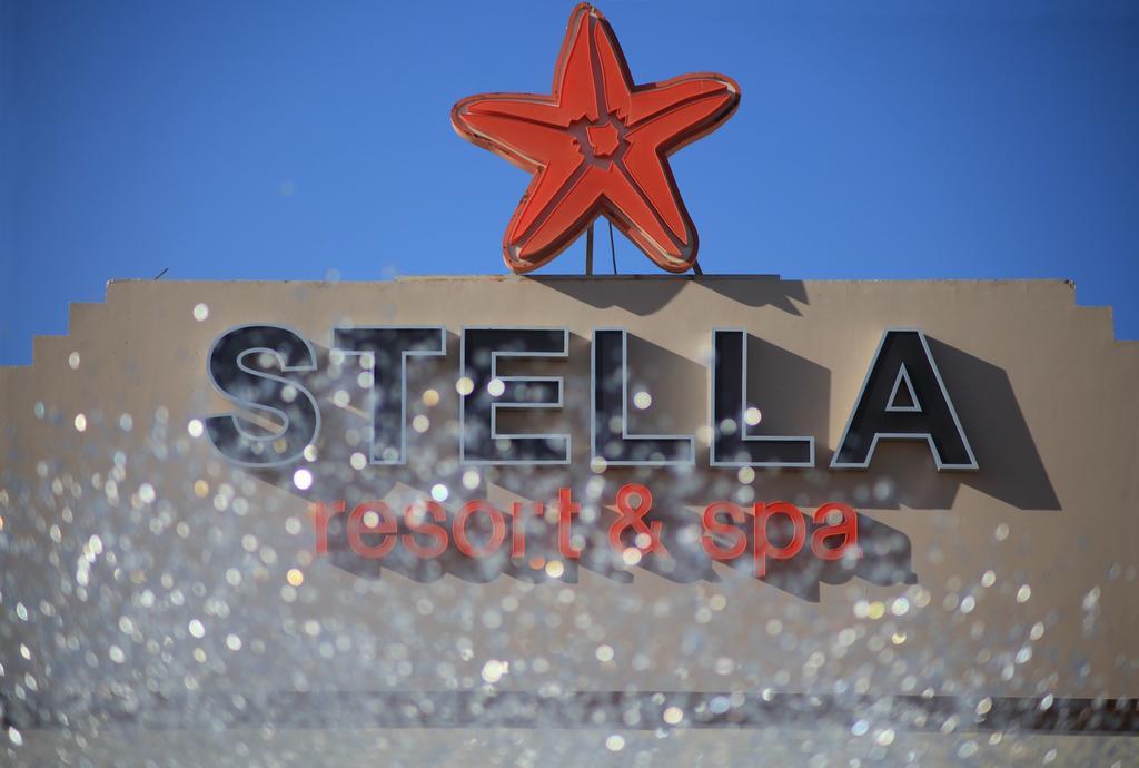 رحلات الغردقة فندق ستيلا دي ماري مكادي باي 5 نجوم
